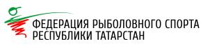 Федерация рыболовного спорта Республики Татарстан