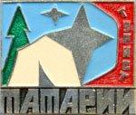 Федерация спортивного туризма Республики Татарстан