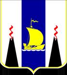 Логотип организации РОО Сахалинская федерация хоккея