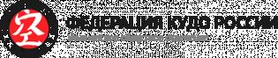 Ульяновское областное отделение общероссийской общественной организации «Федерация КУДО России»