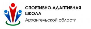 "ГАУ АО ""САШ"""