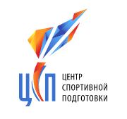 Краевое государственное автономное учреждение центр спортивной подготовки