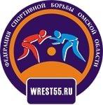 Федерация спортивной борьбы Омской области