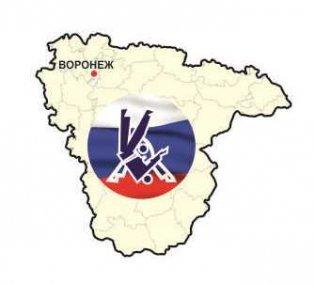 Воронежская РОО «Федерация дзюдо»