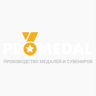 Promedal