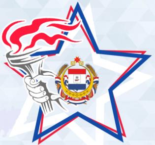 "Логотип организации ГБУ РМ ""КСШОР"""