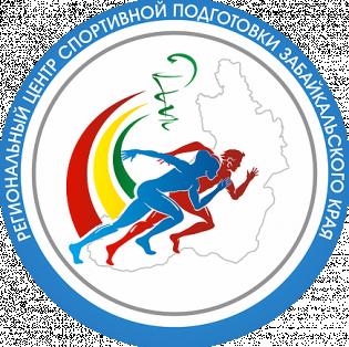 """РСОО """" Ассоциация легкой атлетики Забайкальского края"""""""