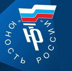 """МРО ОГФСО """"Юность России"""""""