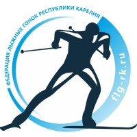 """КРОО """"Федерация лыжных гонок Республики Карелия"""""""