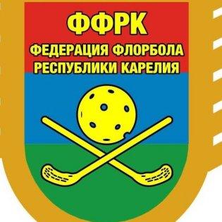 "РОО ""Федерация флорбола Республики Карелия"""