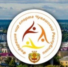 """РОО """"Федерация чир спорта и черлидинга Чувашской Республики"""""""
