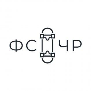Федерация скейтбординга Чувашской Республики