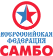 Чувашская РОО «Чувашская Республиканская Федерация самбо»