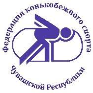 """Логотип организации РОО """"Федерация конькобежного спорта  Чувашской Республики"""""""
