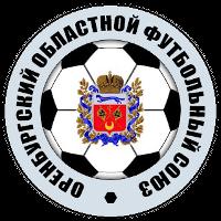 """ОО """"Оренбургский областной футбольный союз"""""""