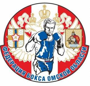 """Логотип организации Омская РОО """"Федерация бокса Омской области"""""""
