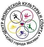 ГБУ «ЦФКиС ЮАО г. Москвы» Москомспорта