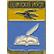 Администрация Белинского района