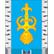 Администрация Пензенского района