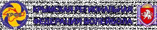 Федерация волейбола Республики Крым