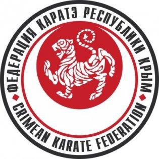 Логотип организации Федерация каратэ Республики Крым