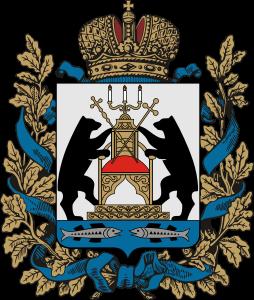 Министерство спорта и молодежной политики Новгородской области