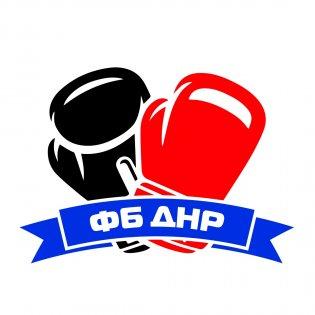 Федерация Бокса ДНР