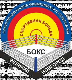 МАУ «Спортивная школа олимпийского резерва № 4»