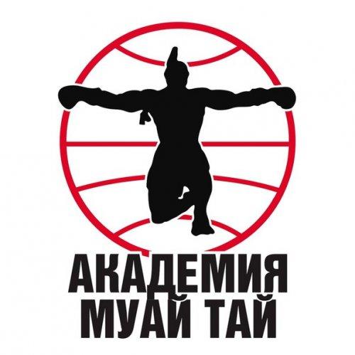 Академия Муай Тай