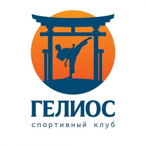 """Логотип организации Спортивный клуб """"Гелиос"""""""