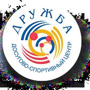 """Логотип организации ГБУ города Москвы """"Досугово-спортивный центр """"Дружба"""""""