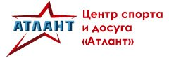 Логотип организации ГБУ города Москвы «Центр спорта и досуга «Атлант»