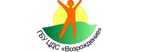 ГБУ Центр досуга и спорта «Возрождение»