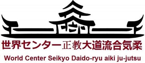 "Международная общественная организация «Всемирный центр Сейкё Дайдо-рю айки дзю-дзюцу» INTERNATIONAL PUBLIC ORGANIZATION  ""World Center Seikyo Daido-ryu aiki ju-jutsu"""