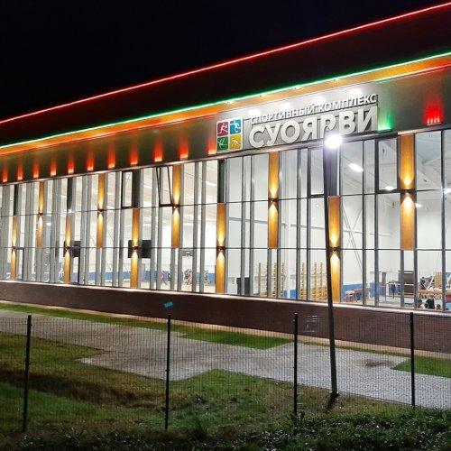 Муниципальное бюджетное учреждение Суоярвская спортивная школа