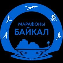 Марафоны Байкал