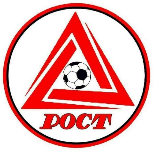 Логотип организации РОСТ