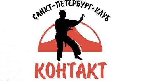 Логотип организации Санкт-Петербургское отделение Федерации Кекусин Будо каратэ России Кекусин Кенбукай