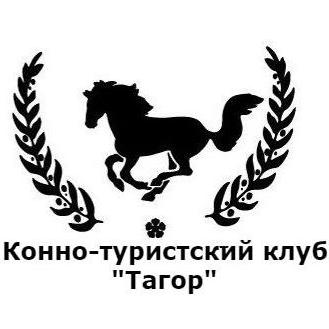 """Конно-туристский клуб """"Тагор"""""""