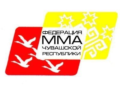 Федерация ММА Чувашской республики