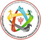 РОО «Федерация современного пятиборья Чувашской Республики»