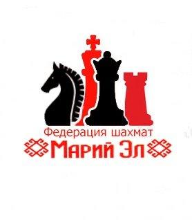 "РСОО ""Федерация Шахмат Республики Марий Эл"""