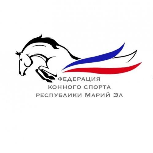 Федерация конного спорта Республики Марий Эл