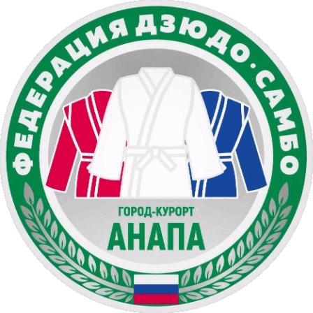 Федерация ДЗЮДО и САМБО