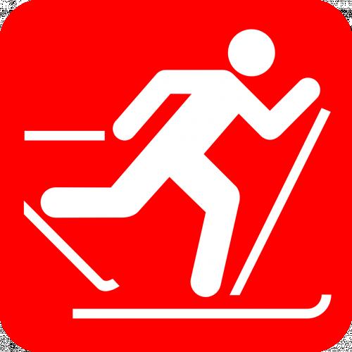 Лыжные гонки севера Нижегородской области