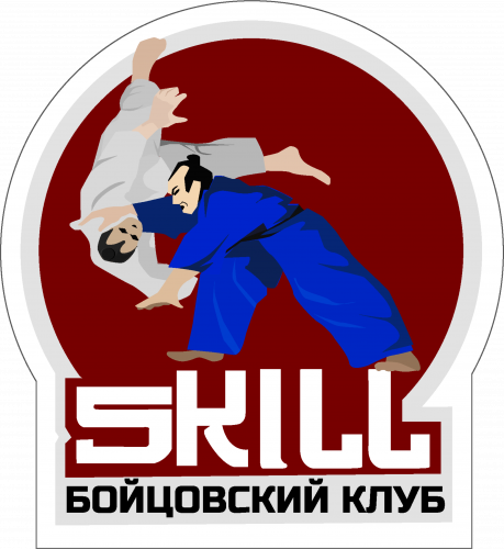 Логотип организации Бойцовский Клуб Skill