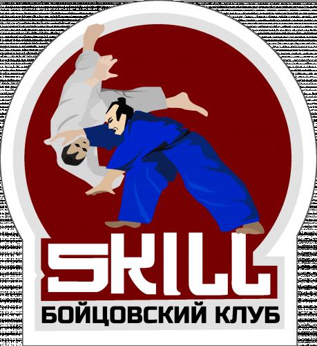 Бойцовский Клуб Skill