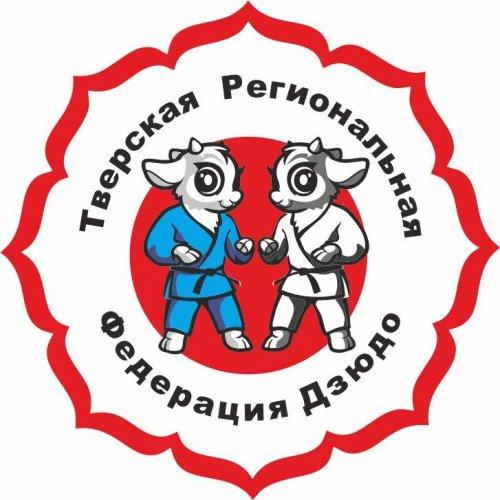 "ТРОО ""Федерация Дзюдо"""