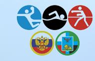 МБУ «Спортивная школа олимпийского резерва № 1» г. Белгорода
