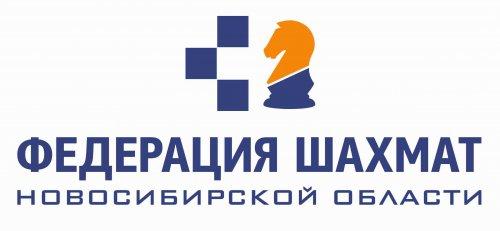 "РОО ""Федерация шахмат Новосибирской области"""